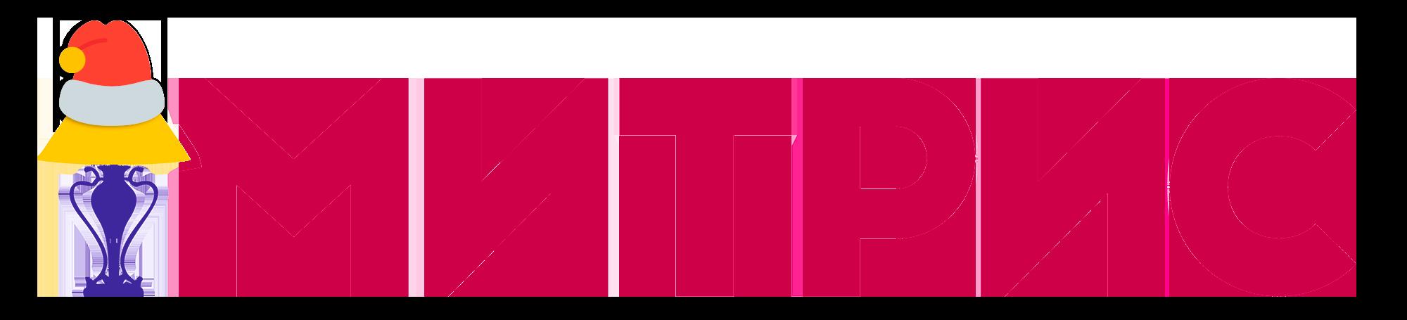 Митрис - интернет-магазин люстр и светильников в Астане. ...