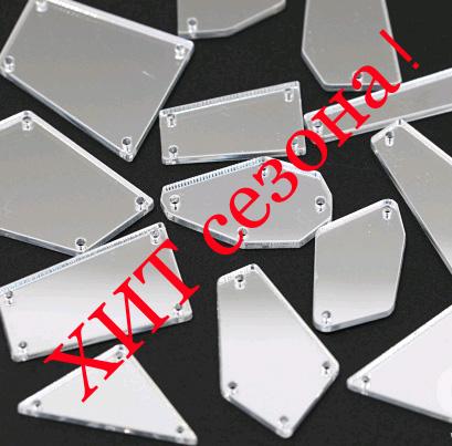 cb6791473fae Купить стразы оптом в интернет-магазине пришивные, клеевые, термо