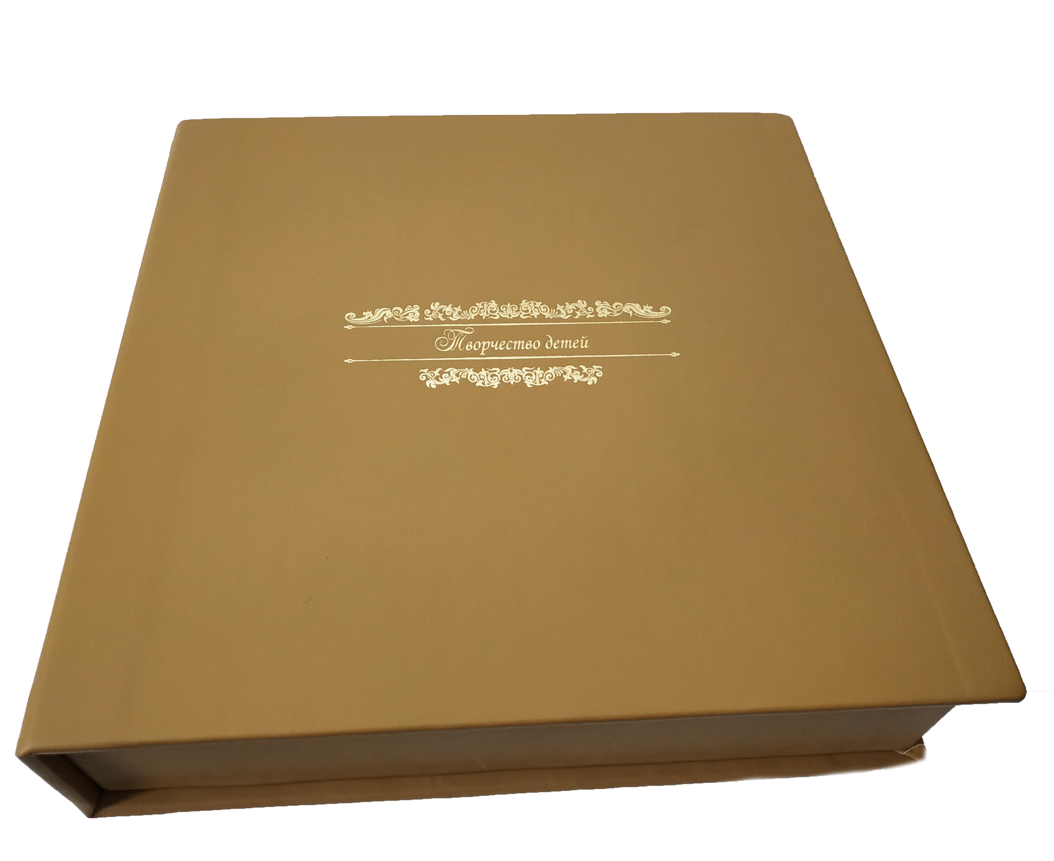 коробка для альбома