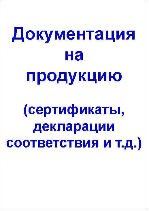 Certificates_foto.jpg