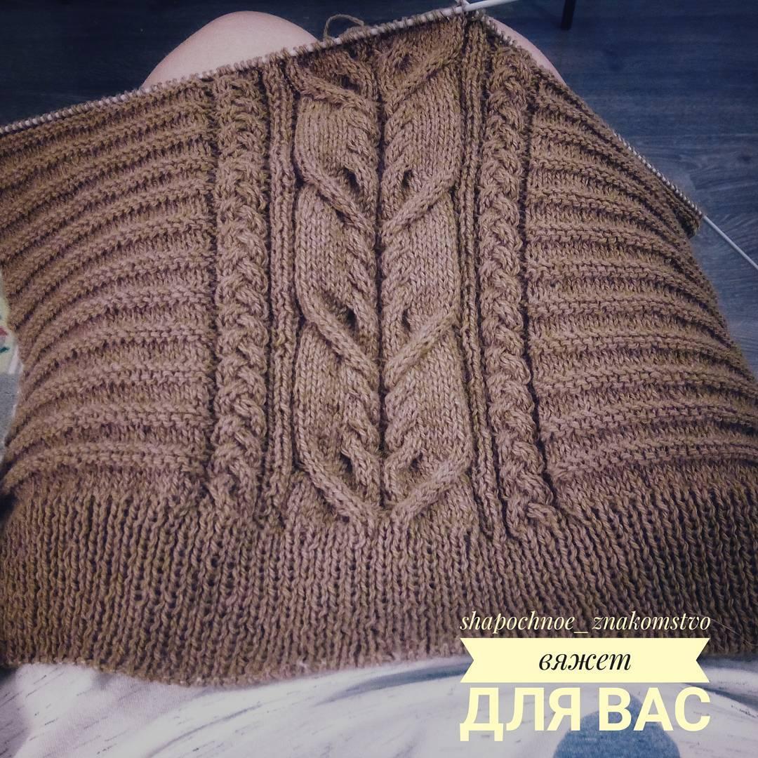 свитер из верблюжьего пуха