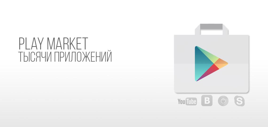 smart tv магазин.jpg