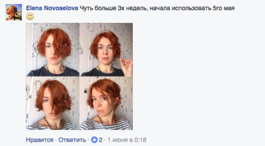 hair_jazz_отзывы_1_июня.png