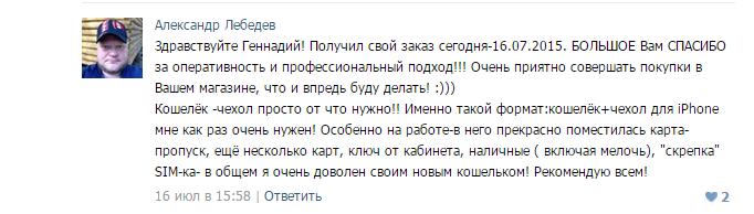-Кошельки_Bellroy-отзывы.png