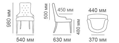 габаритные размеры мягкого стула Бахрома