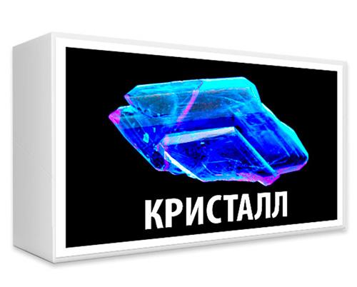"""""""Кристалл"""" - набор опытов из серии """"Эксперимент в коробочке"""""""