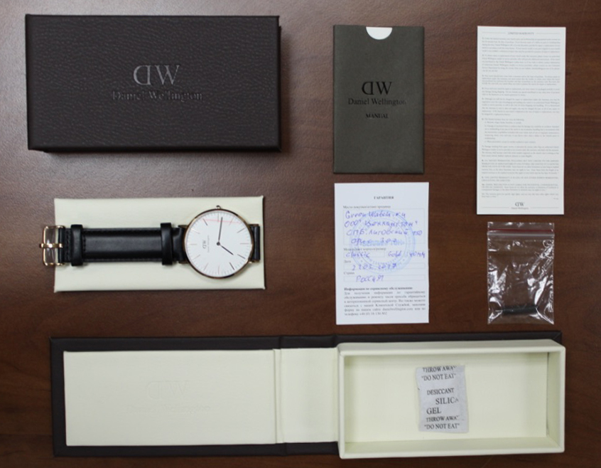 Daniel_Wellington_Warranty-1.jpg
