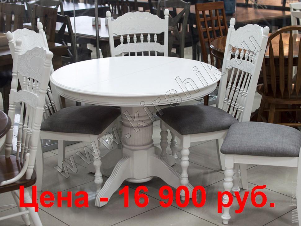 Стол 4260 белый