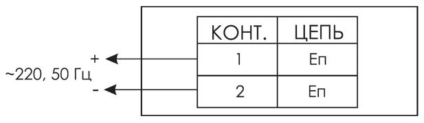 Схема подключения для оповещателя пожарного световой выход с аккумулятором МИНИ-220-Р