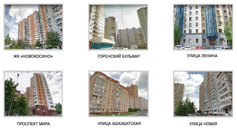 Остекление балконов в Реутове