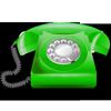 Телефоны НЛОжка