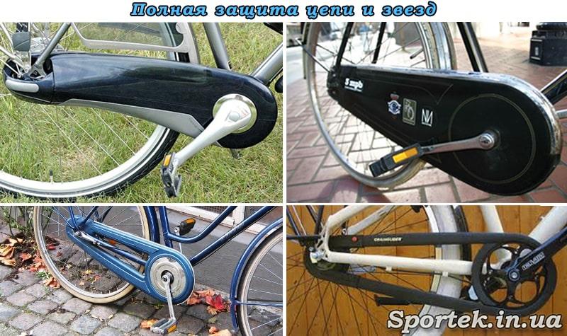Полная защита велосипедной цепи
