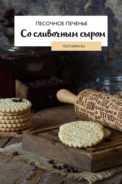 1Слив_сыр.jpg