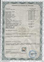 санитарное-мини.png