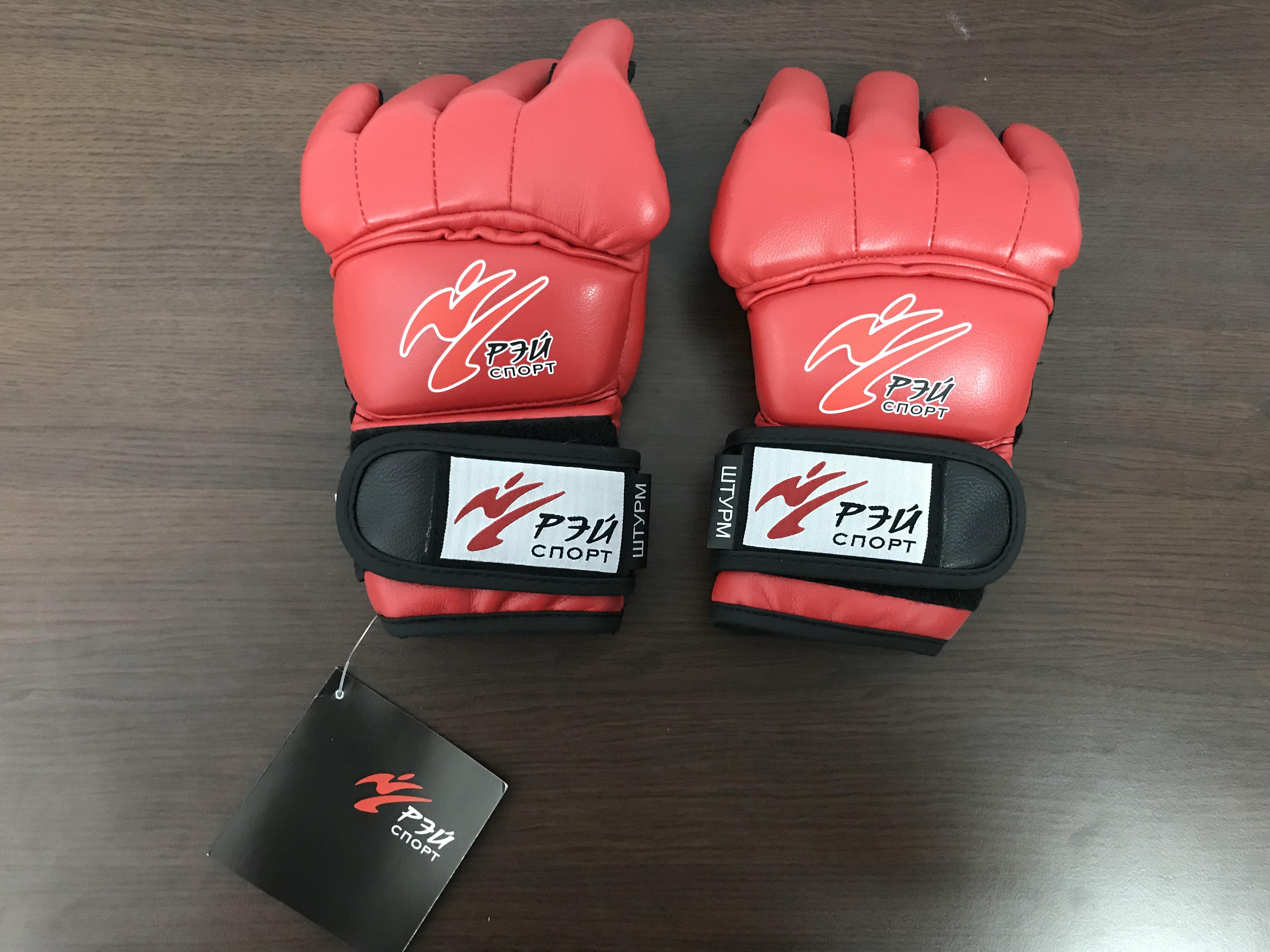 перчатки для арб рэй спорт