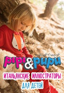PIPIPUPU_aw15.jpg