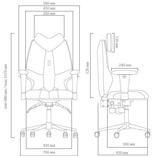 Габариты кресла KULIK SYSTEM FLY