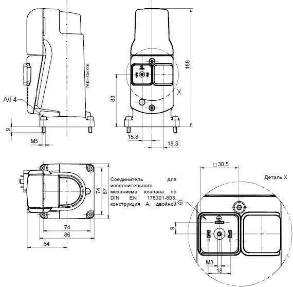 Размеры привода Siemens SKP25.203E2