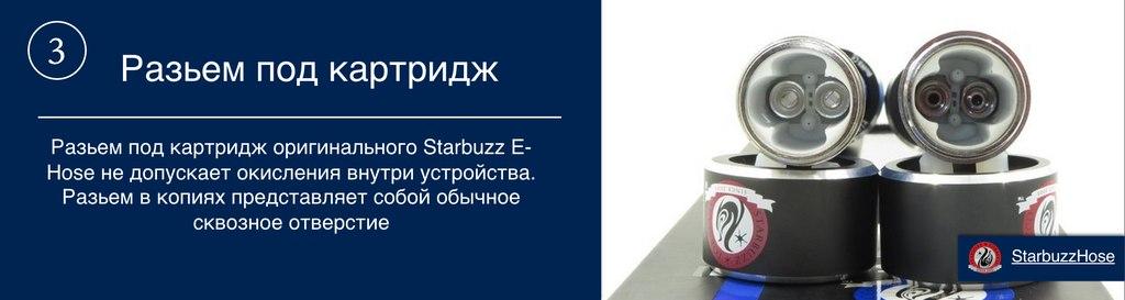 starbuzz_orig_3.jpg