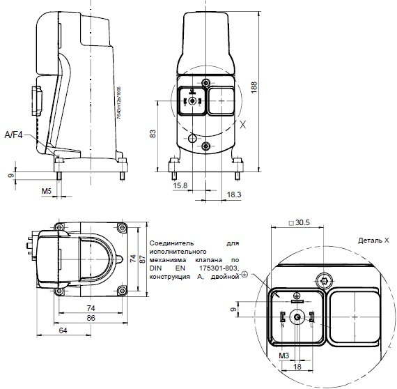 Размеры привода Siemens SKP25.203E2L