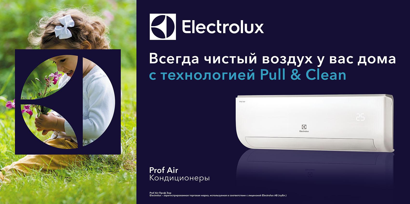 Prof_Air_6000_3000.jpg