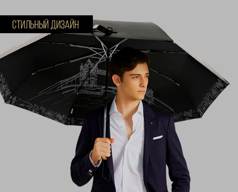 Складной черный зонт с Лондоном | zc city design