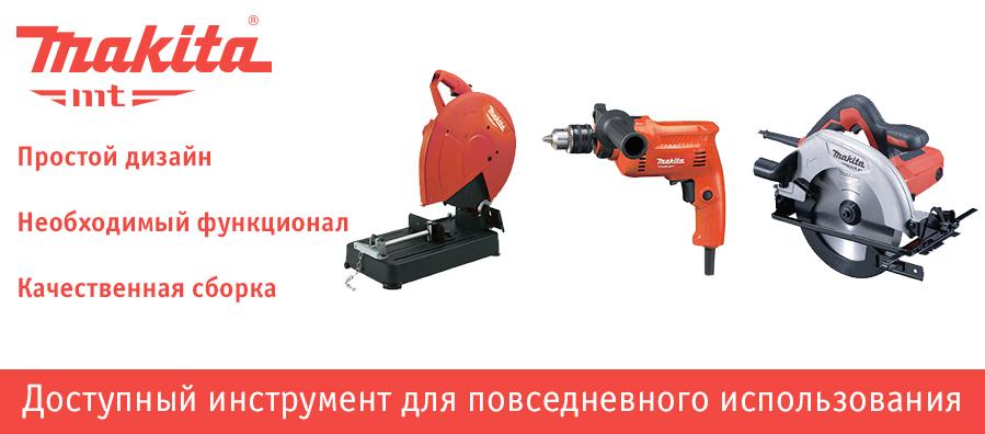 Слайдер Блок 9559