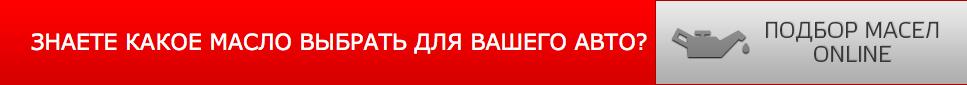 Снимок_экрана_2016-05-31_в_20.34.12.png