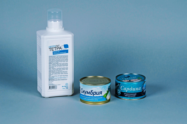 sanitarnye-trebovaniya-k-proizvodstvu-rybnoj-produktsii