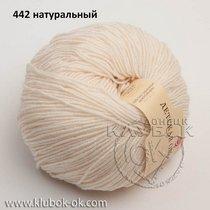 442 натуральный детская объемная
