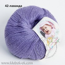 baby wool 42