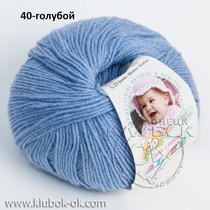 baby wool 40