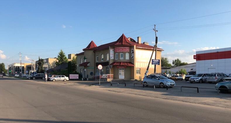 СтройМаркет на улице Поленова