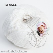 baby wool 55
