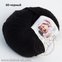 baby wool 60