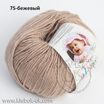 baby wool 75