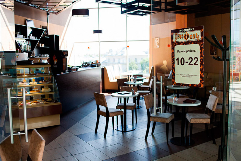 Кофейня Трюфель