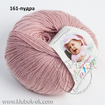 baby wool  161