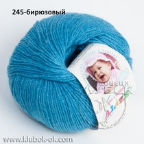 baby wool 245