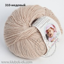 baby wool 310