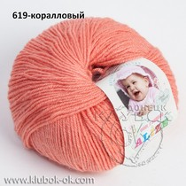 baby wool 619