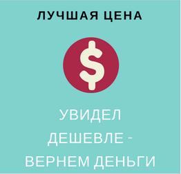 вернем деньги