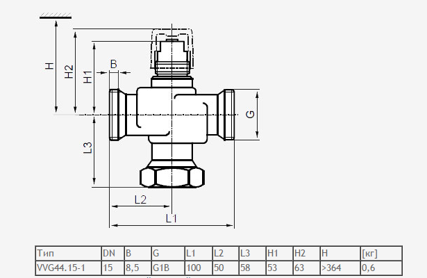 Размеры клапана Siemens VVG44.15-2.5