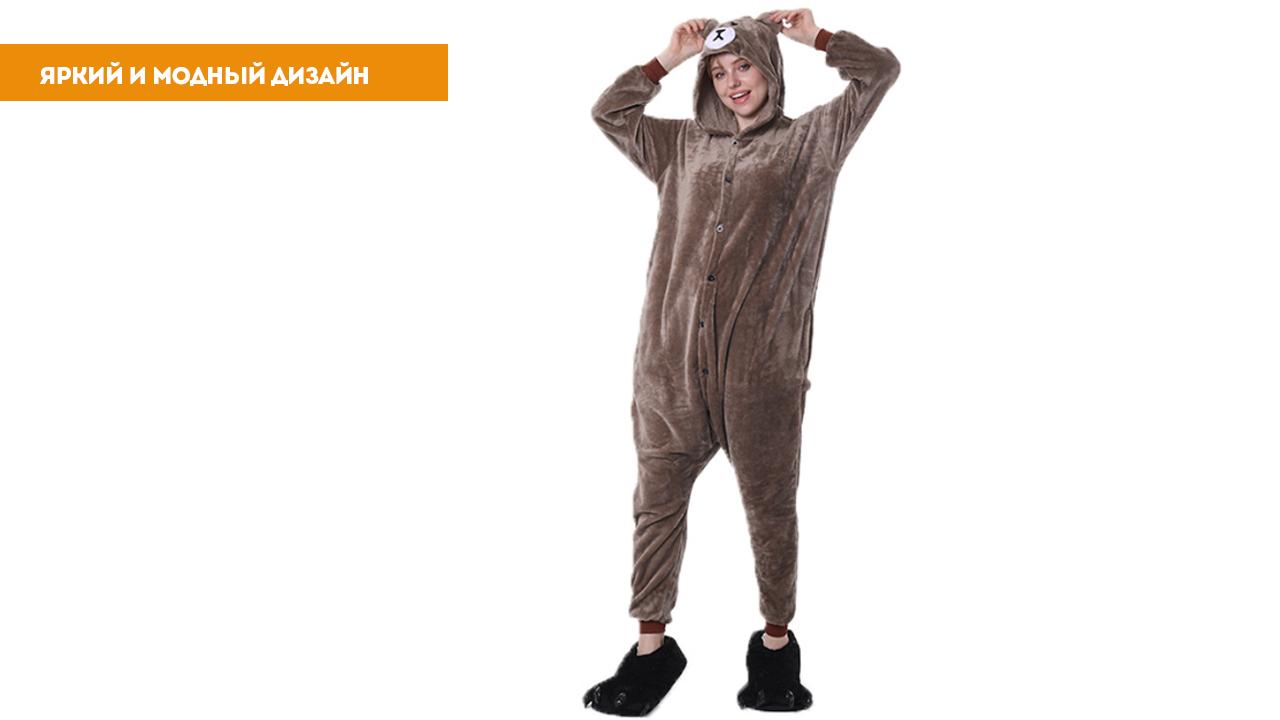 Кигуруми медведь