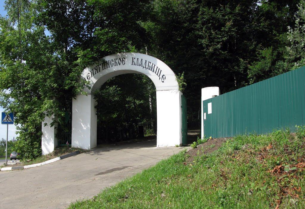 Пенягинское кладбище в Красногорске