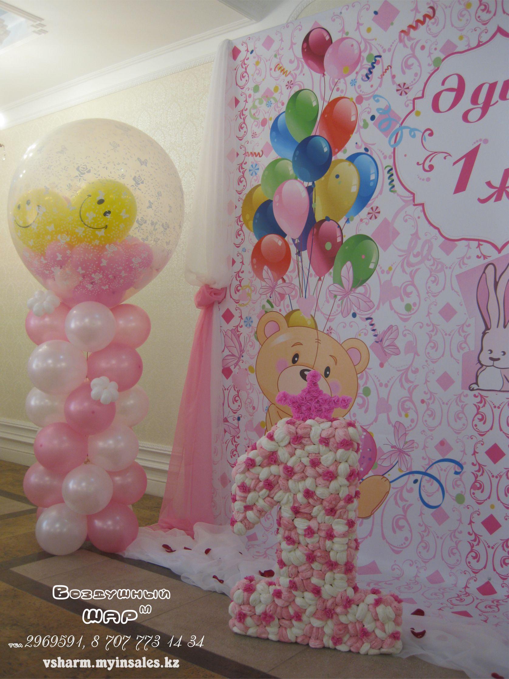 пресс_стена_на_день_рождения_девочки.jpg