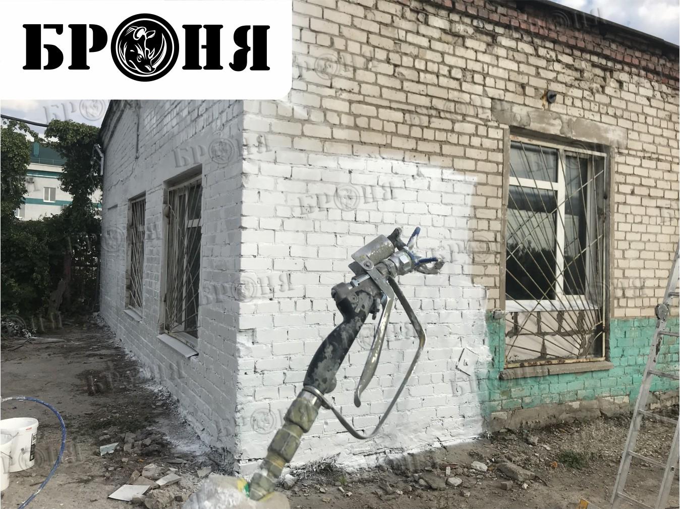 """Тольятти. Утепление фасада промышленного здания ЗАО """"НИИ ЭПМ"""""""