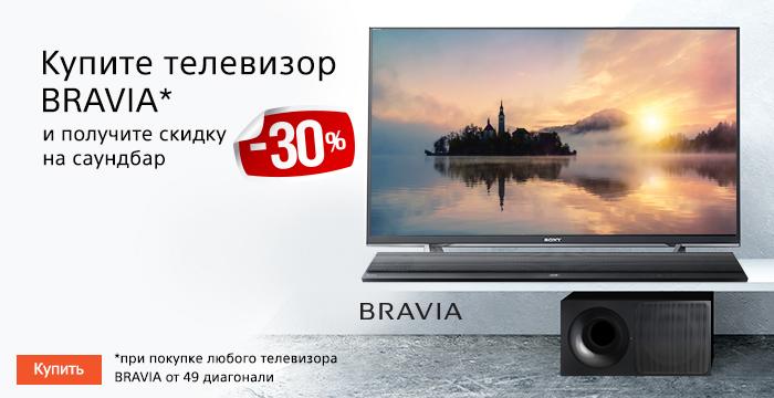 700x360_banner_TV_v2.jpg