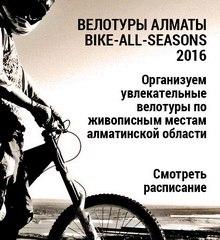 veloturs.jpg
