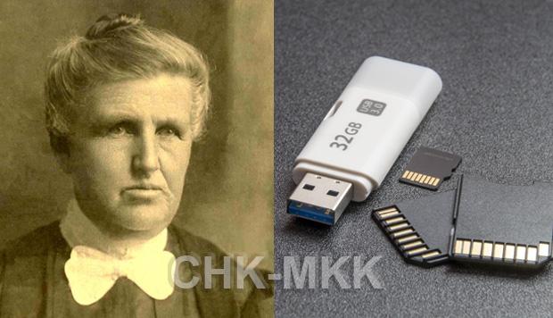 Печатное фото или на цифровом носителе